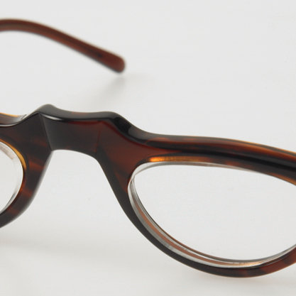 4177 Aspheric Prismatic Quarter-Eye Spectacles