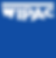 wipac-logo_MASTER_2014.png