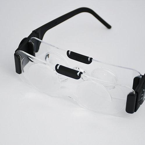 4090/03 (1.5x) Spectacle Binoculars