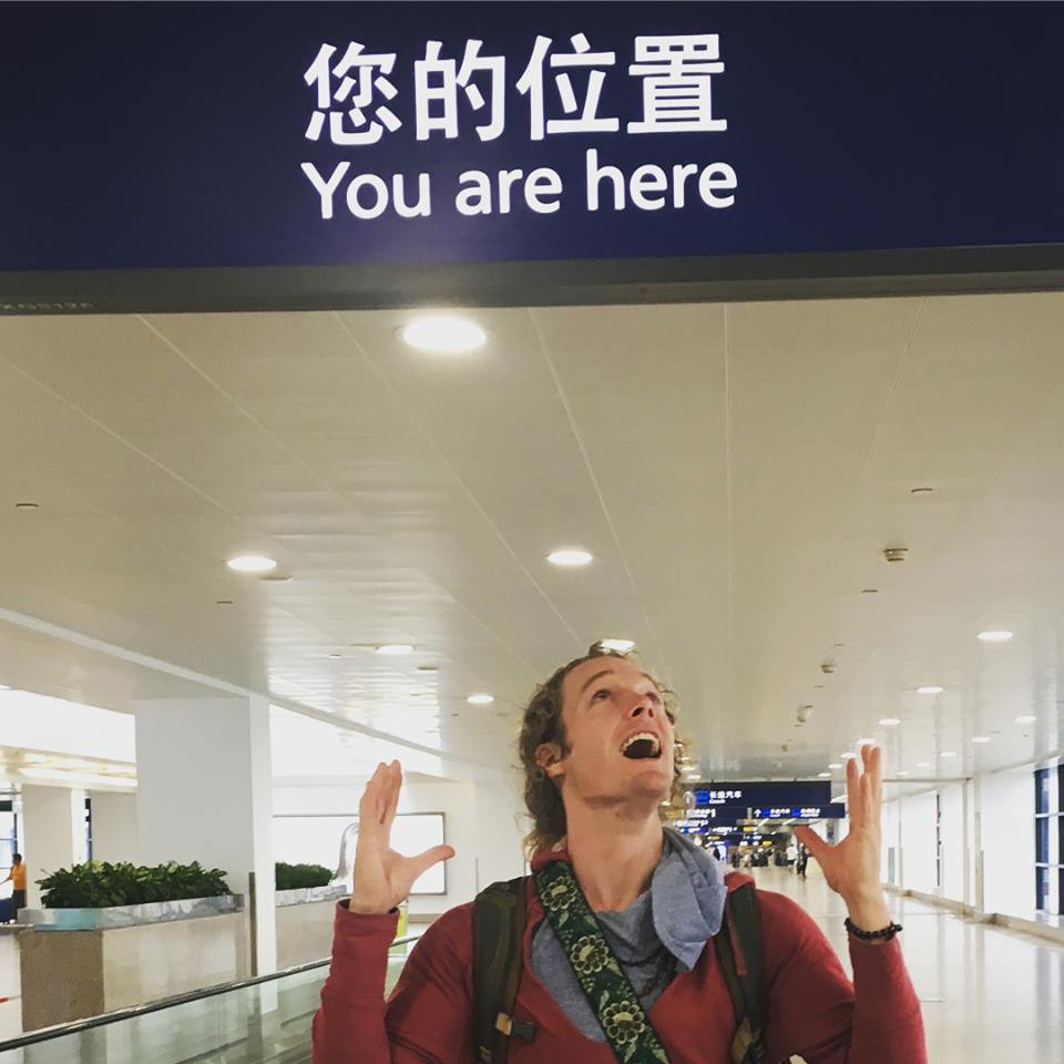 You Are Here - John Early in Shanghai
