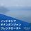 Thumbnail: インドネシア🇮🇩オナンガンジャン 100g フレンチロースト
