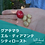 Thumbnail: グアテマラ🇬🇹エル・ディアマンテ 100g シティロースト