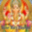 Sister Mary Elephant logo.jpg