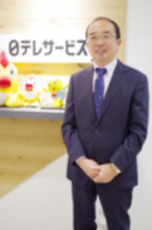 tadokoro_edited.jpg