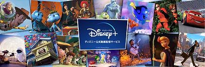 PixarPixarPixar_Sticker.jpg