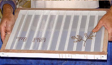 רשת להכנת נייר עם סימן מים של תות נייר