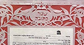 Handmade paper, paper workshops, art, israel, kids workshops