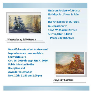 HSA Holiday Art Show & Sale