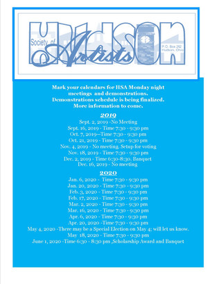 HSA Meeting Schedule - Stay Tuned for Another Exciting Year of Demos!