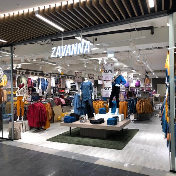 Zavanna Jærhagen Kjøpesenter