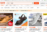 You now have full access to the generic Taobao site