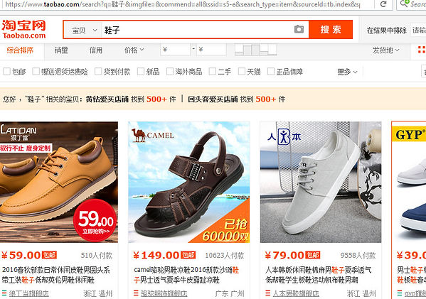 You now have full access to the generic Taobao site via CNEbuys