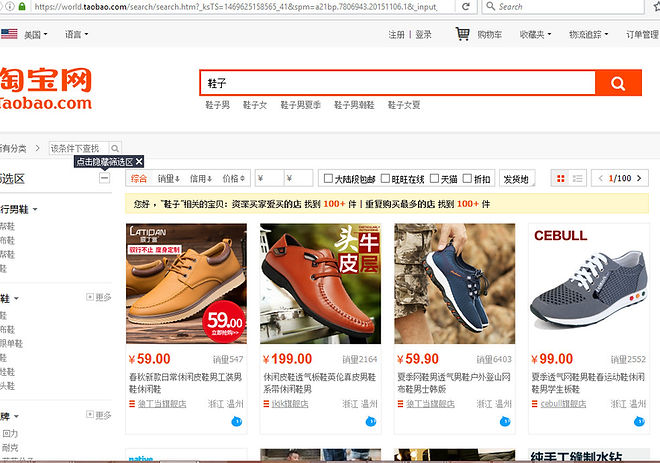 Example of Search Results on World Taobao