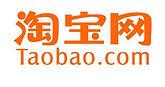 Taobao Logo - Taobao Agent - CNXtrans