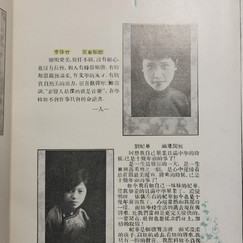 民国时期北京北平贝满学校年刊1930年一本.jpg