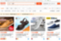 Example of Search Results on the Generic Taobao Site