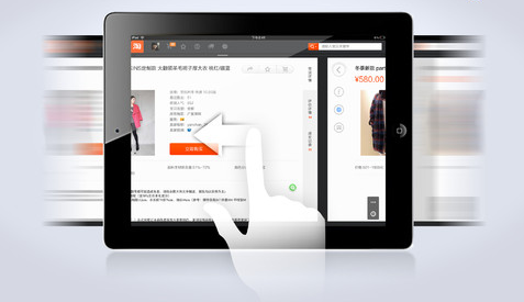 Buying from Taobao via CNEbuys