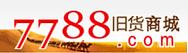 7788商城 Logo - 7788.com商城 Agent - 997788.com Agent CNXtrans
