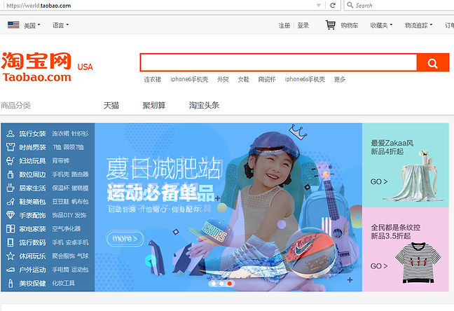 World Taobao Site - Buy & Ship Worldwide - CNEbuys