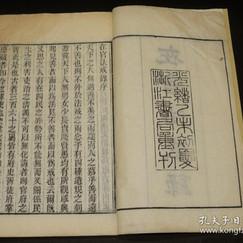 【佛教文献】清光绪21年(1895).jpg