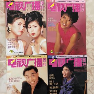 Chinese Magazine Collectors.jpg