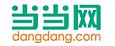 Buy from Dangdang and Ship Interationally via CNXtrans