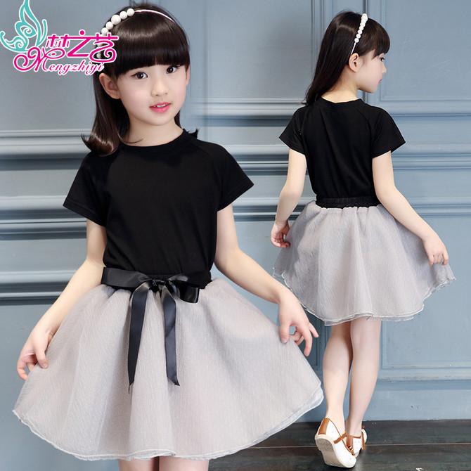 Adorable Kids' Wear on Dangdang