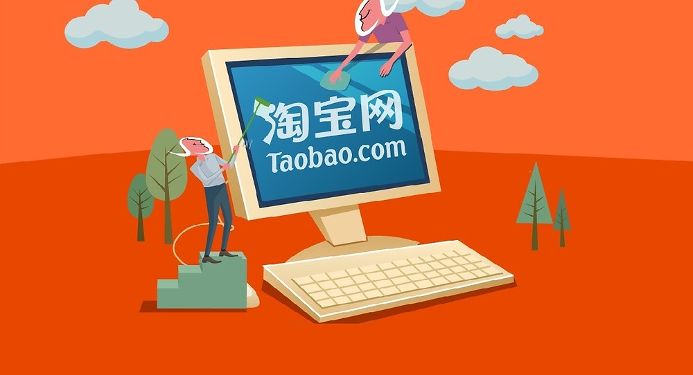 Purchasing Directly on Taobao - CNEbuys