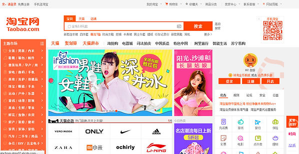 Taobao Online Shopping, Ship Worldwide - CNEbuys