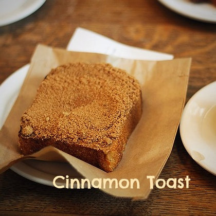 Cinnamon Toast Jar Candle