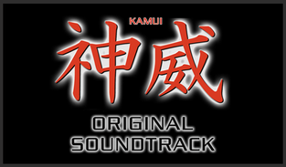 KAMUI Original Soundtrack