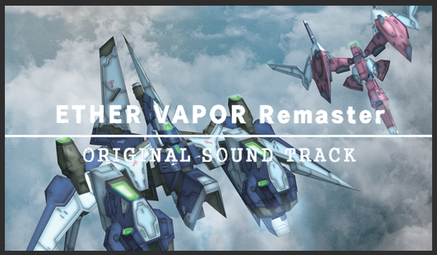 ETHER VAPOR Remaster OST