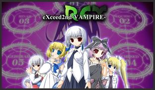 eXceed 2nd - Vampire REX