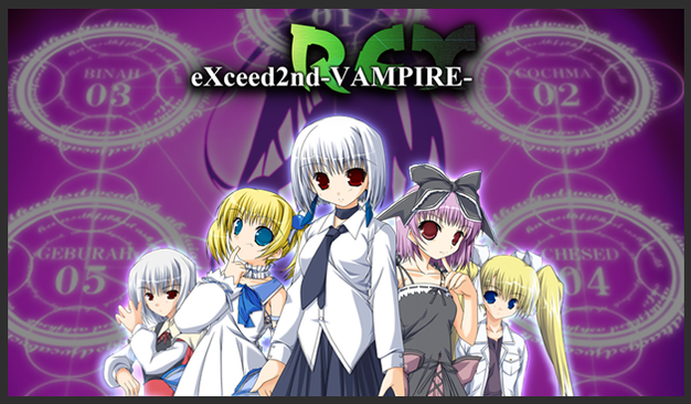 eXceed 2nd - Vampire REX