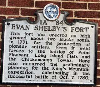 Evan Shelby Fort