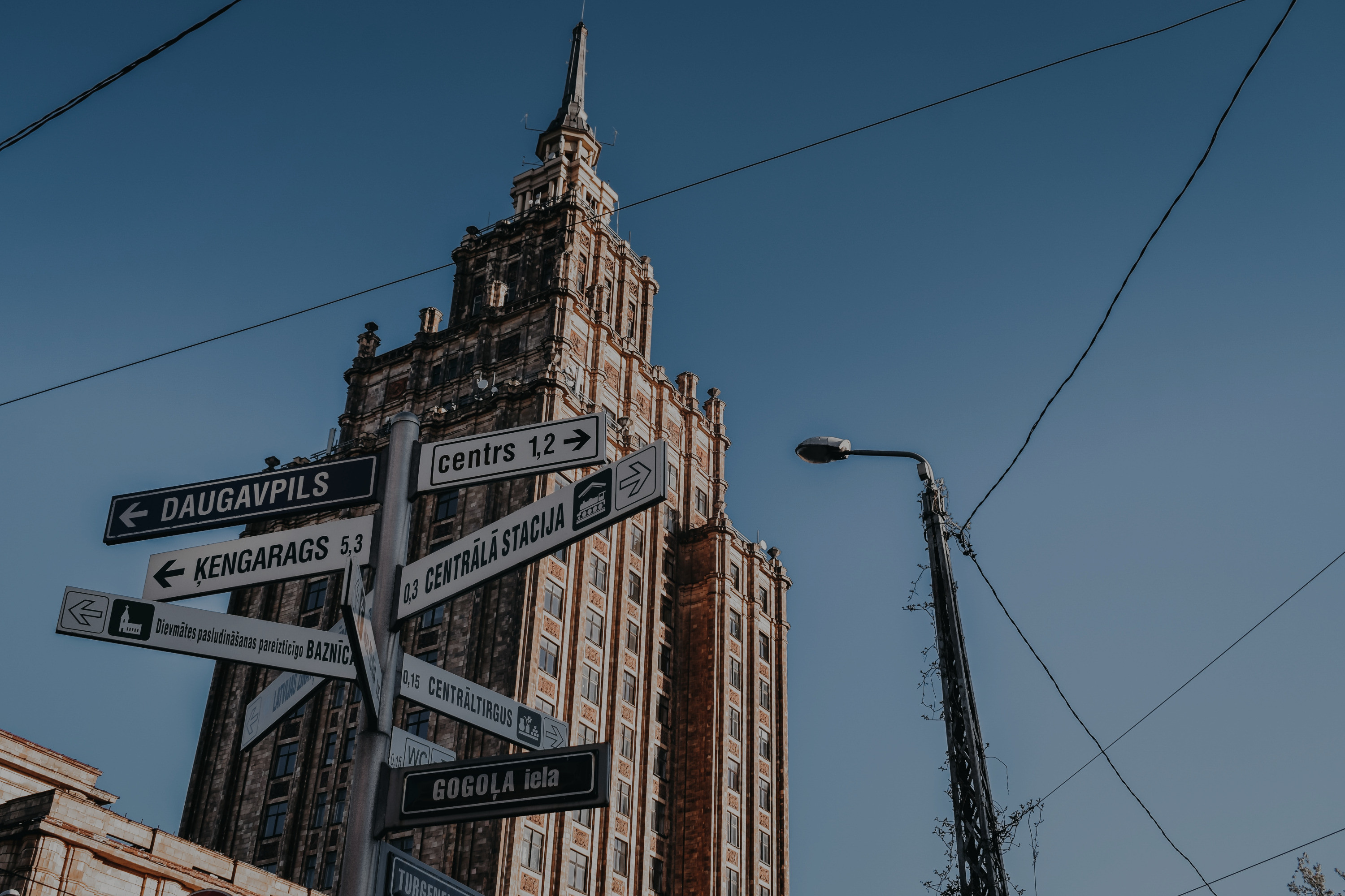 Moscow District and Jewish ghetto tour