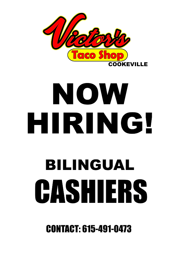 NOW HIRING COOKEVILLE C.png