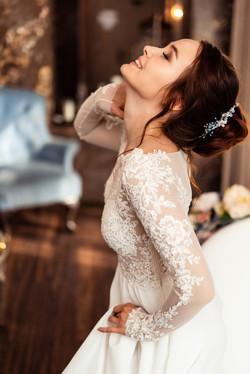 Невеста Злата
