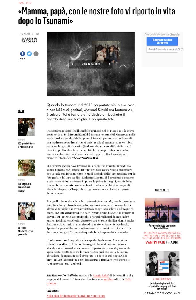 Article_Vanity Fair Italia