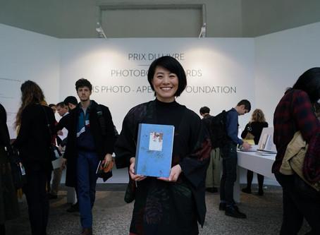 Aperture Photobook Awards