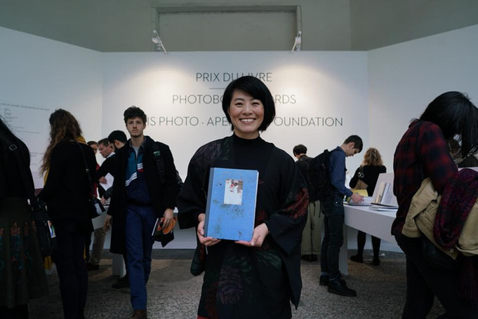 Aperture Photobook Awards
