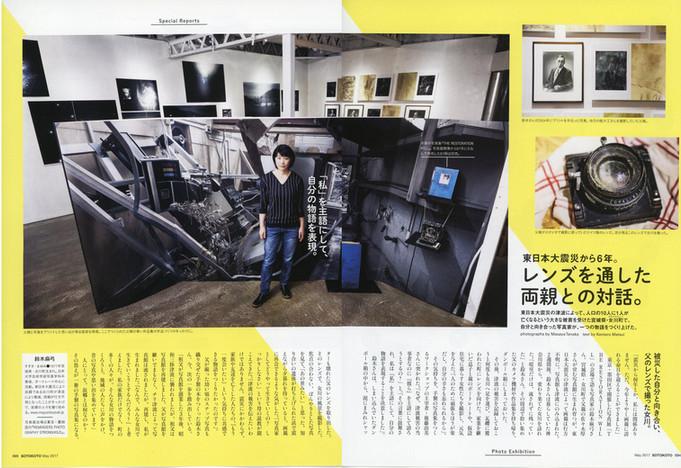 Sotokoto- Japanese magazine