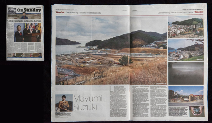 The Japan Times  2016.3.6