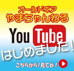 YouTubebanner.jpg
