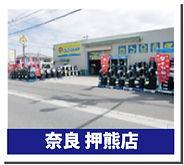 oshikuma_p.jpg
