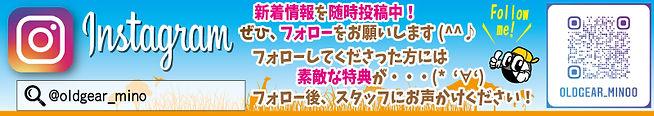 insta-f-onegai-b-minoo_800.jpg