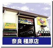kashihara_p.jpg