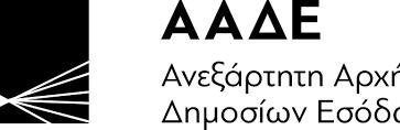 ΑΑΔΕ - Ψηφιακή προεγγραφή στην υπηρεσία μίας στάσης ΦΠΑ (VAT OSS) για το ηλεκτρονικό εμπόριο.