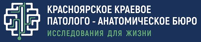 Лого2 синий фон.png