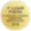 Premio_poesía_2018.png